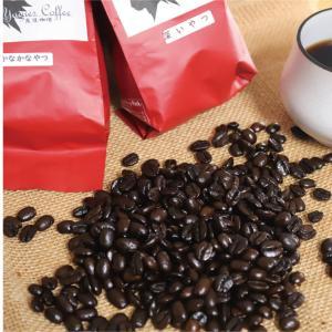 焙煎 コーヒー豆 ブレンド (200g×2種) オリジナルブレンド 中煎り 浅煎り なかなかのやつ 浅いやつ ギフト 北海道 函館市 ヤギーズコーヒー 送料無料 s-hokkaido