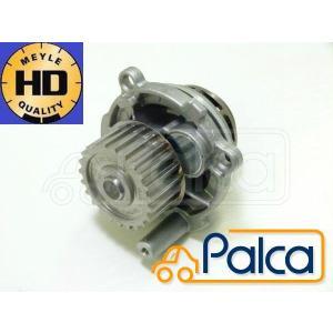 アウディ/VW ウォーターポンプ 高耐久HD品 A3,8P/8PBGU,8PBSE | A4,8E,B6|B7/8EALT | ゴルフ4/1JAEH,1JAVU,1JBFQ | ニュービートル/9CBFS | 1.6,2.0用 | MEYLE|s-hokusyo