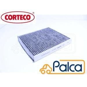 アウディ/フォルクスワーゲン エアコンフィルター/キャビンフィルター 活性炭 A1/8X 2010- ポロ/6R 2010- CORTECO製|s-hokusyo