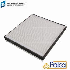 メルセデス ベンツ エアコンフィルター/キャビンフィルター 活性炭 W163/ML230 ML320 ML430   車台番号A145272,X707755以前 KOLBENSCHMIDT製 1638350047 s-hokusyo