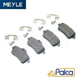メルセデス ベンツ リア ブレーキパッド X166/GL350BlueTec,GL500 W166/ML350,ML500,ML63AMG,ML250CDI,ML350BlueTec R172/SLK55AMG マイレ製|s-hokusyo