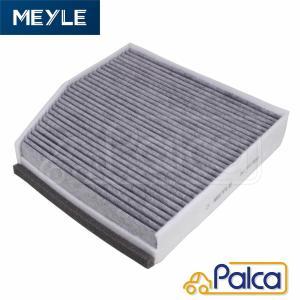 ベンツ エアコンフィルター 活性炭 W176/A180,A250,A45 W246,W242/B180,B250 C117,X117/CLA180,CLA250,CLA45 X156/GLA180,GLA250,GLA45 | MEYLE 2468300118|s-hokusyo