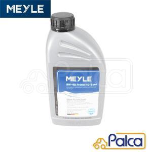 輸入車用 エンジンオイル synthetic 5W-40/5W40 1L ACEA規格/A3 B4 C3 | API規格/CF SN | 化学合成オイル/シンセティック | 1リットル|s-hokusyo