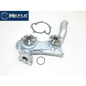 メルセデス ベンツ ウォーターポンプ V12 M120 W140/S600,600SE,SEL | C140/SEC,CL600 | R129/SL60AMG,SL600 MEYLE製 1202001101|s-hokusyo