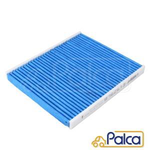 フィアット/アバルト エアコンフィルター 活性炭 アンチバクテリア 500 | 500C | パンダ/169 | 500 595 695 | 500C 595C 695C | HENGST製 Blue.care 77365763|s-hokusyo
