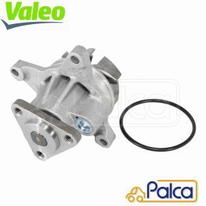 ボルボ/フォード ウォーターポンプ C30/2.0 | S40II/2.0 | S60II/2.0 | S80II/2.0 | V50/2.0 | V60/2.0 | V70III/2.0 | XC60/2.0 | フォーカス C-MAX 30731312|s-hokusyo