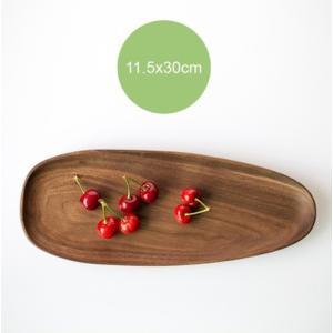 横長不規則系 くるみの木製皿 / cf0087