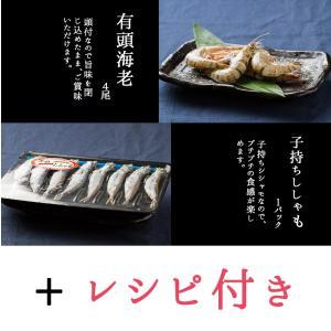 【お中元/ギフト/海鮮バーベキュー/BBQにも!】送料無料 7種20品の海鮮バーベキューセット 詰め合わせ(冷凍便)2セット以上で大磯屋焼きそば進呈 s-kotobuki 11