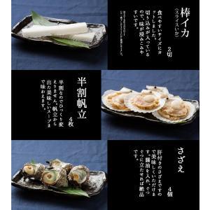 【お中元/ギフト/海鮮バーベキュー/BBQにも!】送料無料 7種20品の海鮮バーベキューセット 詰め合わせ(冷凍便)2セット以上で大磯屋焼きそば進呈 s-kotobuki 10