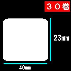 60巻 寺岡 東芝TEC サーマルラベル 送料無料 白無地サーマルラベル30巻(81000枚)x2箱 ラベルサイズ長さ23mm巾40mm s-label