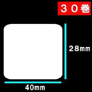 30巻 寺岡 東芝TEC サーマルラベル 送料無料 白無地サーマルラベル30巻(66000枚)ラベルサイズ長さ28mm巾40mm s-label