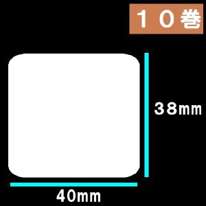 白無地サーマルラベル10巻 寺岡 東芝TEC サーマルラベル 送料無料 10巻(16000枚)ラベルサイズ長さ38mm巾40mm|s-label