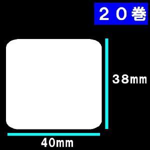 20巻(32000枚)ラベルサイズ長さ38mm 巾40mmラベルプリンター ラベルシール ラベルシール印刷|s-label