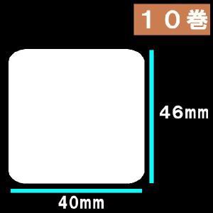 白無地サーマルラベル10巻 寺岡 東芝TEC サーマルラベル 送料無料 10巻(14000枚)ラベルサイズ長さ46mm巾40mm s-label