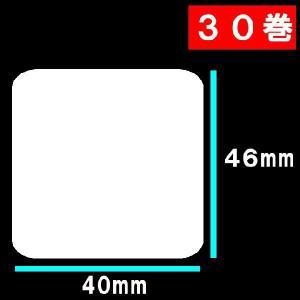 30巻 寺岡 東芝TEC サーマルラベル 送料無料 白無地サーマルラベル30巻(42000枚)ラベルサイズ長さ46mm巾40mm s-label