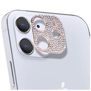 高級感!iPhone12 キラキラレンズ保護ケース   カメラカバー  カメラレンズカバー ゴールド、ブラック シルバーあり 可愛い iphone12 レンズカバー|s-label
