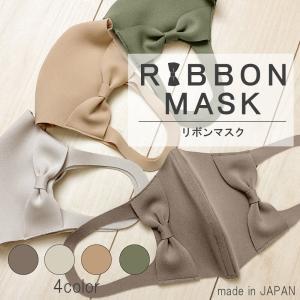 日本製 可愛い おしゃれマスク1枚 りぼんマスク 洗えるマスク リボンマスク  姫マスク 可愛いマスク ホワイトデーのお返し ホワイトデーギフト |s-label