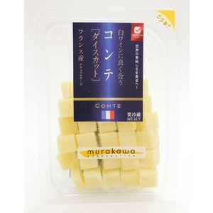 濃厚なミルクの香りが特徴のコンテチーズを一口サイズにカットしました。白ワインのお供に。  内容量:4...
