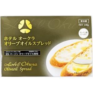 《冷蔵》 ホテルオークラ オリーブオイルスプレッド 140g×10個(1ケース)