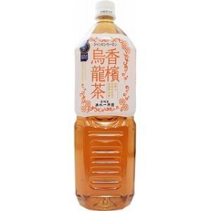 香檳(しゃんぴん)はシャンパンのこと。 琥珀のような色合い、ロゼのシャンパンのような上品な色味から「...