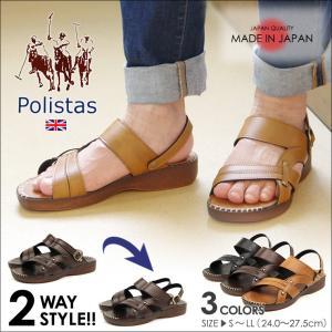 イギリス生まれのブランド【 Polistas 】からおくる、日本製サンダル!  ポリスタスは、200...