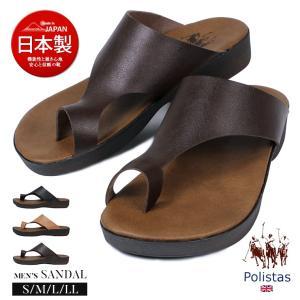 サンダル メンズ 日本製 おしゃれ トングサンダル 親指 リング 軽量 痛くない 柔らかい 軽い 履...