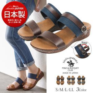 日本製 SANTA BARBARA POLO&RACQUET CLUB 2wayストラップ サンダル...