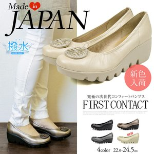 FIRST CONTACT 日本製 美脚 厚底 パンプス 痛...
