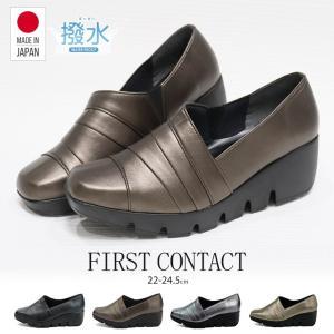 【日本製】FIRST CONTACT/ファーストコンタクト ...