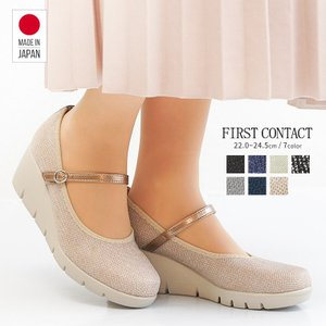 FIRST CONTACT 日本製 ウェッジソール パンプス...