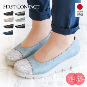 FIRST CONTACT 日本製 キラキラ スタッズ ウェ...