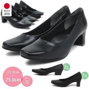 【日本製】FIRST CONTACT/ファーストコンタクト 3E 美脚 撥水 ストレッチ フォーマル パンプス  ストラップ  3cm 太ヒール ローヒール 5cm ヒール