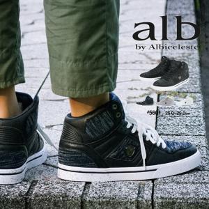 alb by albiceleste/アルビセレステ メンズ ハイカット カジュアル スニーカー ミ...