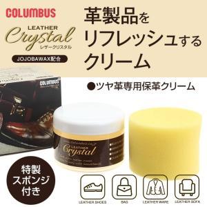 【COLUMBUS】コロンブス シューケアセット 靴磨きセッ...