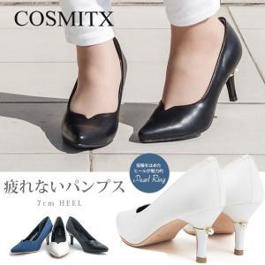 COSMITX 高反発クッション アーモンドトゥ パンプス ...