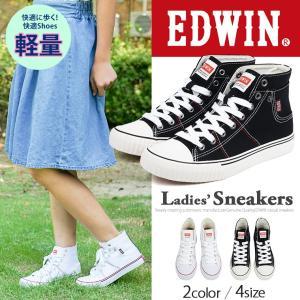 EDWIN レディース スニーカー 黒 カジュアル ハイカッ...