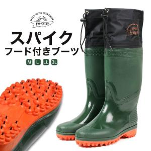 長靴 メンズ 作業用 スパイクブーツ ロング フード付き 滑りにくい 防滑 林業 スパイク シューズ...