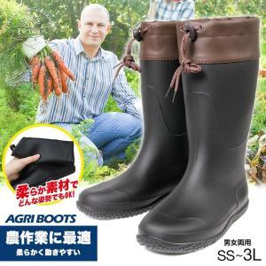 FU-SOLEIL アグリブーツ 畑仕事 農作業 専用 長靴 ユニセックス 靴底に土がつまりにくい ...