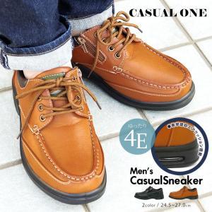 ウォーキングシューズ カジュアルシューズ ビジネスシューズ コンフォートシューズ 紳士靴 メンズ 4...