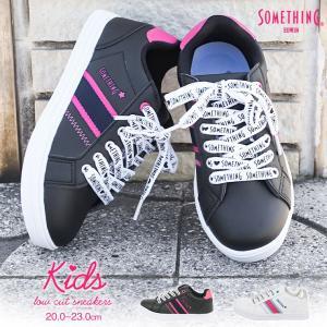 サムシングエドウィン キッズ スニーカー 女の子 ローカット 白 運動靴 紐靴 ジュニア シューズ 子供 小学生 軽い 履きやすい 黒 ブラック ホワイト 3109の画像