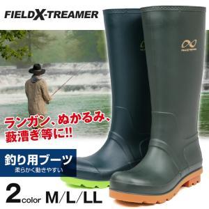 FIELD X-TREAMER ロングブーツ 長靴 メンズ 釣り フィッシングシューズ フィッシング...