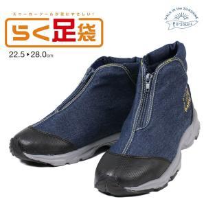 作業靴 メンズ レディース ガーデニング ブーツ ショート 農作業 足袋 男女兼用 デニム 防滑 履...