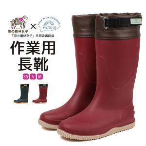 長靴 レディース 農作業 作業用 軽量 フード付き ロング ガーデニングブーツ おしゃれ 軽い 滑り...