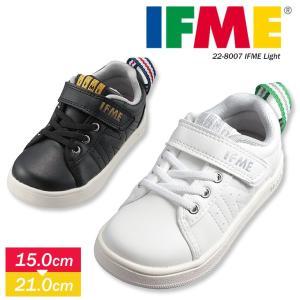 イフミー IFME 子供靴 軽量 スニーカー キッズ 女の子 男の子 反射板 女児 男児 運動靴 安...