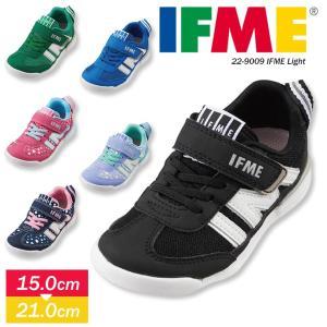 イフミー IFME スニーカー キッズ 女の子 男の子 女児 男児 ジュニア 軽量 反射板 運動靴 ...