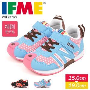 イフミー IFME 子供靴 軽量 スニーカー キッズ 女の子 男の子 運動靴 安全 安心 学校 保育...