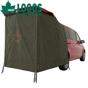 ロゴス LOGOS neos ミニバンリビング-AI カーサイド テント ファミリー タープテント ...