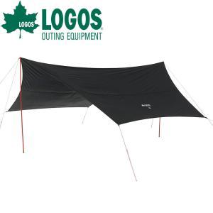 ロゴス LOGOS Black UV ヘキサタープ 5750-AI タープ テント タープテント 大...