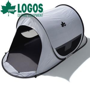 ロゴス LOGOS ソーラーブロック ポップフルシェルター サンシェード テント ファミリー タープ...