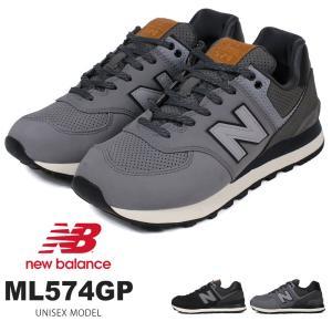 新作 ニューバランス 574 スニーカー レディース 黒 メンズ ジュニア 紐 運動靴 ハイキング ...